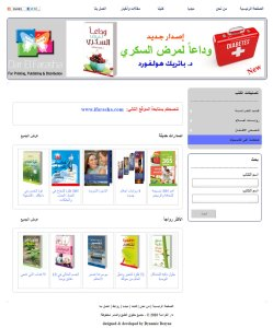 dynamic dezyne,ecomemrce website development in lebanon,top web development companies in lebanon,ecommerce mobile apps in lebanon, emarketing in lebanon, social media in Lebanon, social media agency in lebanon, web agency in Lebanon,web development in Lebanon,websites in lebanon, website companies in lebanon,best web agency lebanon,best online marketing company in lebanon, web development company Lebanon, mobile apps android & ios, website development company Lebanon, web design company in Lebanon, software development in lebanon,best web and mobile agency in lebanon, business mobile app developers,ecommerce in lebanon