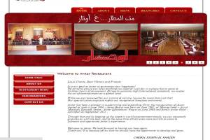 Awtar Restaurant website,dynamic dezyne,ecomemrce website development in lebanon,top web development companies in lebanon,ecommerce mobile apps in lebanon, emarketing in lebanon, social media in Lebanon, social media agency in lebanon, web agency in Lebanon,web development in Lebanon,websites in lebanon, website companies in lebanon,best web agency lebanon,best online marketing company in lebanon, web development company Lebanon, mobile apps android & ios, website development company Lebanon, web design company in Lebanon, software development in lebanon,best web and mobile agency in lebanon,mobile app developers,ecommerce in lebanon