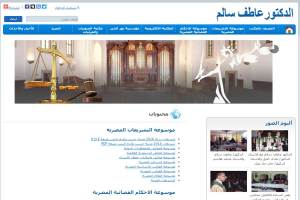 Dr. atef salem lawyer website