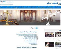 Dr. atef salem lawyer website