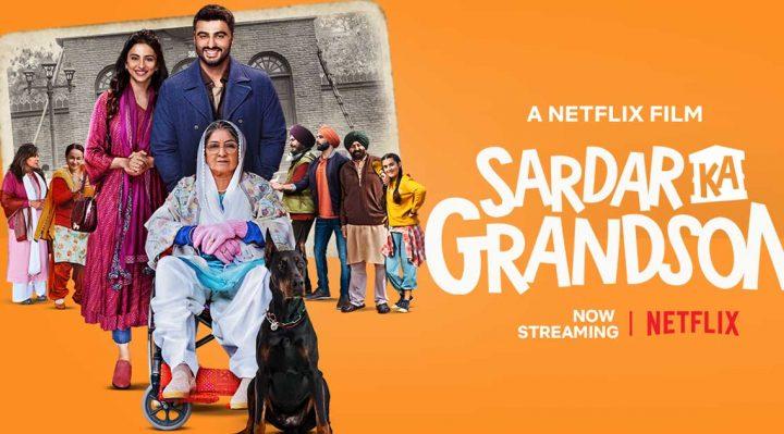 Sardar Grandson Movie |  Bollywood family drama
