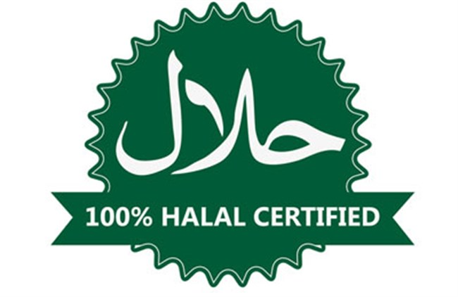 Food: Halal certification mandatory as from June 2017