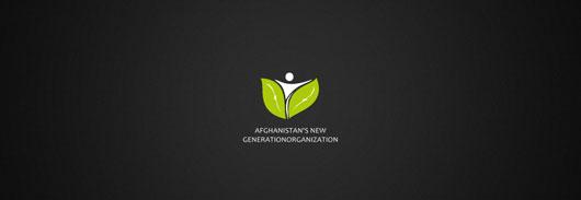 ANGO Logo