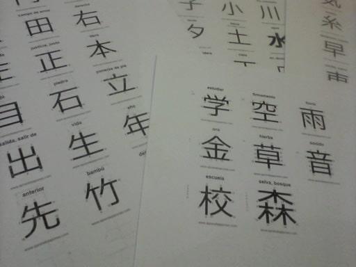日本語サポートやサポートの充実度で決まる