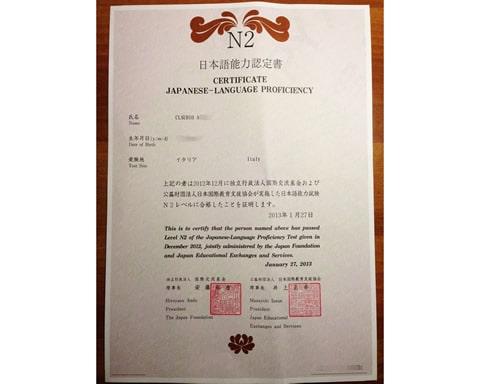 日本語サポートがあるので安心