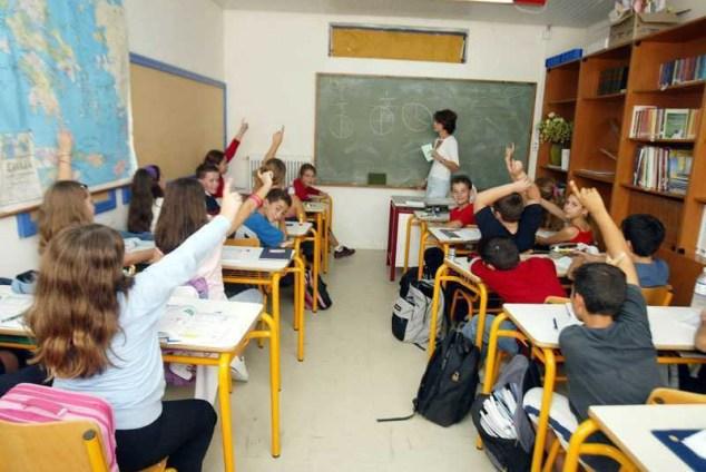 Αποτέλεσμα εικόνας για τα σχολεία του Δήμου Ιωαννιτών