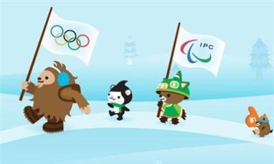 vancouver2010_winter-olympics