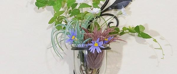 アイアン壁掛け花瓶・フラワーベース