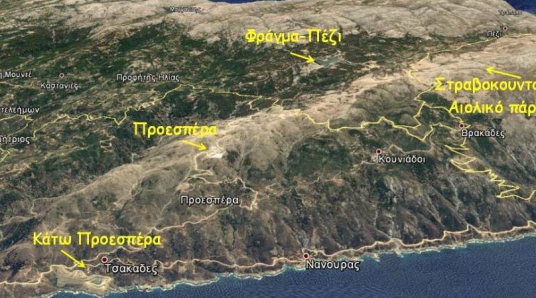 Το υβριδικό ενεργειακό έργο Ικαρίας.   e-mc2.gr