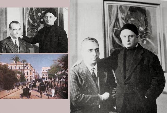 Στο σπίτι του συγγραφέα Στρατή Τσίρκα στην Αλεξάνδρεια. Via Senile Decay