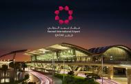 Passenger trains begin operations at Hamad International Airport