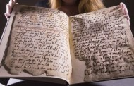 World's oldest Quran: Prophet Muhammad-era manuscript found at Birmingham University