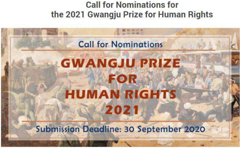 Gwangju Prize for Human Rights 2021