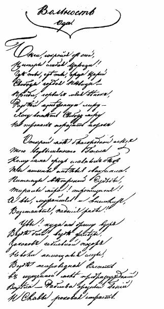 Веселый пир Том 1 Стихотворения 18131820