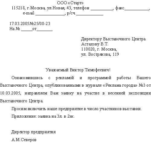 Инструкция По Делопроизводству В Школе Скачать ...