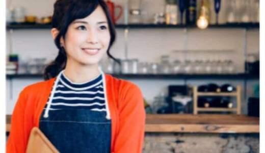 カフェオーナースペシャリストの概要と評判と口コミについて