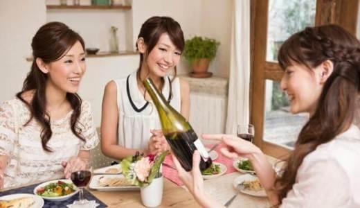 ワイン資格ランキング
