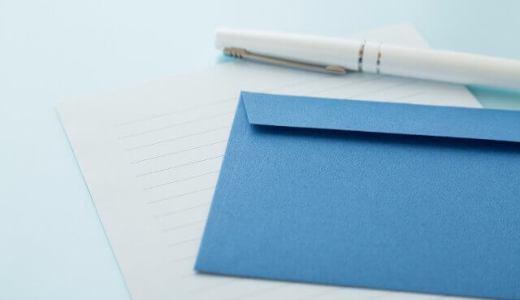 ペン字・手紙資格人気比較