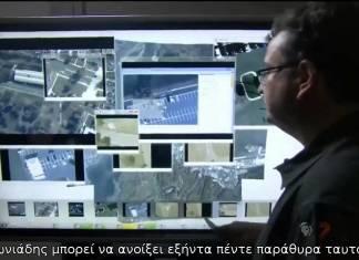 """Αν μας παρακολουθούν; ΔΕΙΤΕ... Ένας Έλληνας στην καταγωγή κατασκεύασε το σύστημα Argus με την υψηλότερης ανάλυσης κάμερα του κόσμου. 1,8 δις pixels! Ένα σύστημα που μπορεί να παρακολουθήσει τα πάντα ακόμη και από ύψος 5,5 χιλιομέτρων! Από αυτό το ύψος μπορεί να """"δει"""" ακόμη και ένα πουλί κοντά στο έδαφος. Δεν είναι έργο επιστημονικής φαντασίας. Είναι αλήθεια! ΚΑΙ ΕΙΝΑΙ ΕΛΑΧΙΣΤΕΣ ΠΛΗΡΟΦΟΡΙΕΣ ΜΠΡΟΣΤΑ ΣΤΗΝ ΠΡΑΓΜΑΤΙΚΟΤΗΤΑ"""