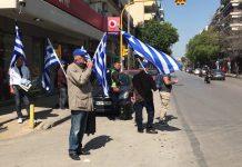 23-3-2019 δράση θεσσαλονίκη