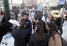 ΠΡΟΕΚΛΟΓΙΚΗ ΠΕΡΙΟΔΟΣ. ΕΞΕΛΙΞΕΙΣ, ΕΛΛΗΝΩΝ ΣΥΝΕΛΕΥΣΙΣ . ΣΥΝΤΑΓΜΑ 10-3-2019. Πλατεία Συντάγματος ενημέρωση δημοτών αλλά και αλοδαπών τουριστών. Για το παγκόσμιο καταπίστευμα, τον πλούτο των Ελλήνων και όλων των χωρών του πλανήτη. Τα παγκόσμια καταπιστευματα. Τα 600δις στην κυρίαρχη Ελληνική Δημοκρατία που είναι δικαιούχοι όλοι οι Ελληνες. Προεκλογική περίοδος στην Ελλάδα. Οι βουλευτές νομοθετούν βγάζουν ΦΕΚ χωρίς κανείς τους να έχει ΦΕΚ για τον εαυτό του. Ούτε ποτέ εκδόθηκε ΦΕΚ σύστασης της Βουλής σε σώμα.