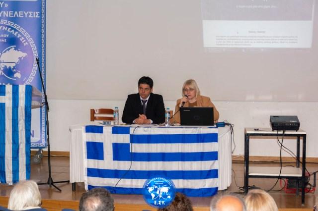 ομιλία ενημέρωση από υποψήφιους ευρωβουλευτές της ελλήνων συνέλευσις 3-4-2019