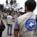 """Μαρτυρία ιατρού ΜΚΟ για τους """"πρόσφυγες"""""""