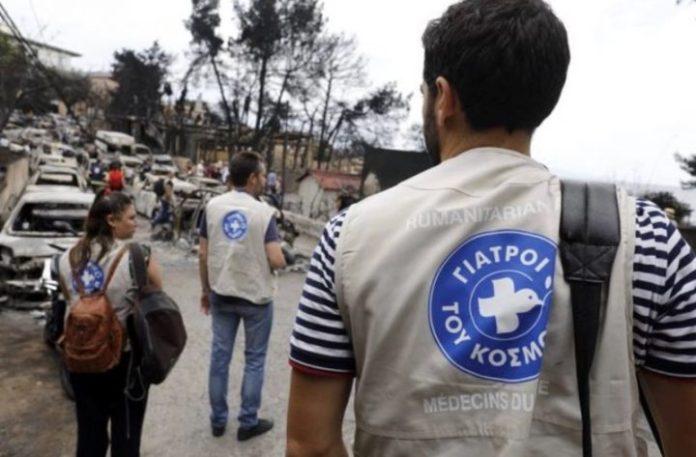 Μαρτυρία ιατρού ΜΚΟ για τους