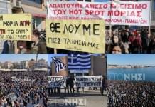 Καζάνι που βράζει» το προσφυγικό στα νησιά του βορείου Αιγαίου