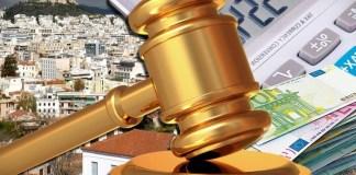 Χάος με δάνεια-πρώτη κατοικία: «Η προστασία τελείωσε με τον νόμο Κατσέλη»