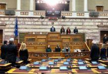 Ενός λεπτού... ντροπή για τα Ίμια στην άδεια Βουλή