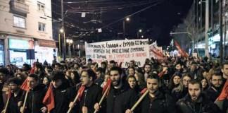 Την ώρα που Ελλάδα μάχεται στα Σύνορα …Εντός έπιασαν δουλειά οι «γνωστοί Άθλιοι των Αθηνών
