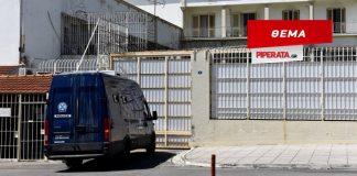 Συναγερμός και μέτρα στις φυλακές Κορυδαλλού