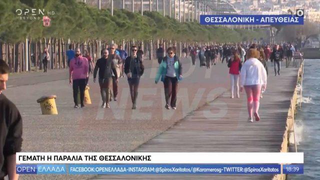 """Έτσι τραβάνε τα πλάνα τους ώστε να δείχνει γεμάτη η παραλία"""", Μια Ανάλυση που θα συζητηθεί, του Μάνου Μαρκάκη, Αρχιτέκτονα Μηχανικόυ"""