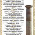 12 ΔΩΔΕΚΑ ΕΛΛΑΝΙΕΣ ΑΞΙΕΣ «ΔΙΑΒΑΣΕ ΤΙΣ 12 ΔΩΔΕΚΑ ΕΛΛΑΝΙΕΣ ΑΞΙΕΣ. ΙΣΟΔΥΝΑΜΟΥΝ ΚΑΙ ΤΑΥΤΙΖΟΝΤΑΙ ΜΕ ΤΑ 12 ΔΩΔΕΚΑ ΕΛΛΑΝΙΑ ΜΕΡΗ ΤΟΥ ΑΝΘΡΩΠΙΝΟΥ ΣΩΜΑΤΟΣ ΣΟΥ».