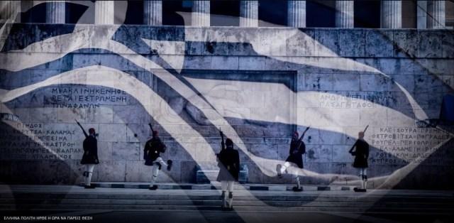 ΣΠΑΝΙΑ ΣΥΓΚΥΡΙΑ - Η ΙΣΤΟΡΙΑ ΣΥΝΑΝΤΑ ΠΑΛΙ ΤΟΥΣ ΕΛΛΗΝΕΣ ΚΑΙ ΤΟΥΣ ΞΑΝΑΖΗΤΑ ΝΑ ΣΧΕΔΙΑΣΟΥΝ ΤΟ ΜΕΛΛΟΝ ΤΟΥΣ