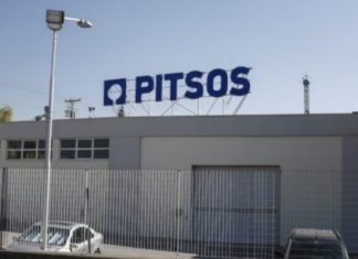 """ΛΟΥΚΕΤΟ ΣΤΗΝ ΕΤΑΙΡΙΑ """"PITSOS"""" ΜΕΤΑ ΑΠΟ 155 ΧΡΟΝΙΑ ΣΤΗΝ ΕΛΛΑΔΑ"""