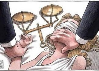 Εξαρτημένη δικαιοσύνη από... πάππου προς πάππου.