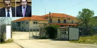 ΞΕΣΗΚΩΝΟΝΤΑΙ ΣΤΟΝ ΕΒΡΟ ΚΥΤ ΦΥΛΑΚΙΟΥ ΕΒΡΟΥ: Παραιτήθηκαν 29 Πρόεδροι των τοπικών κοινοτήτων του Δήμου Ορεστιάδας