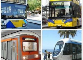 Χωρίς Μετρό ηλεκτρικό τραμ τρόλεϊ τρένα και προαστιακό την Πέμπτη - Πώς θα λειτουργήσουν τα λεωφορεία