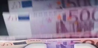Πρόστιμο 40.000 ευρώ σε Κωτσόβολο και Εθνική Τράπεζα για παραβίαση δικαιώματος πρόσβασης καταναλωτή