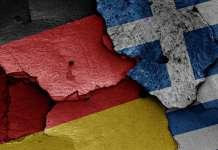 Πώς η Γερμανία κλέβει 84 δις κάθε χρόνο από όλους μας με το ΕΥΡΩ