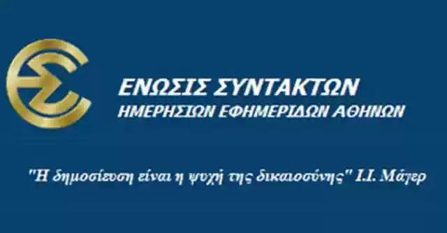 ΝΔ-ΣΥΡΙΖΑ φέρνουν στα ΜΜΕ τις πρώτες τηλε-εκλογές