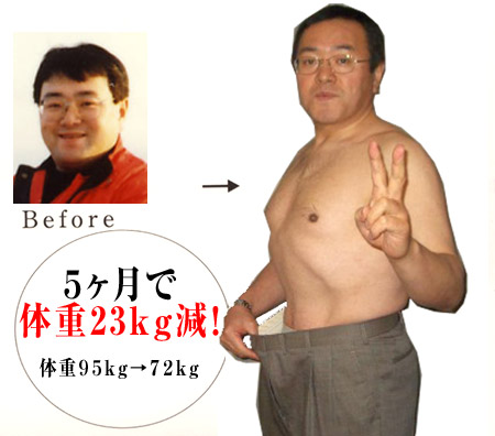 diet_hayashi