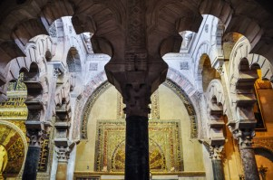 The mihrab was enlarged and enriched over many years and by many Caliphs