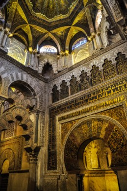 The mihrab is a masterpiece of architectural art