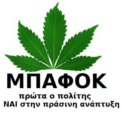 mpafok-2675