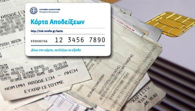 6B49712920616FDAEFC0756108CEADD2-8540