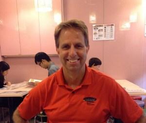 Doug Brown, Founder/Strategic Coordinator