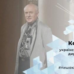 Богодар Которович